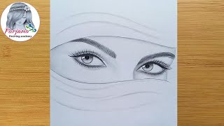 How To Draw Eyes -  Step By Step || A Girl With Hijab - Pencil Sketch || ارسم فتاة بالحجاب