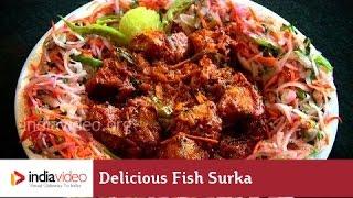 Fish Surka Masala - a Malabari Seafood dish