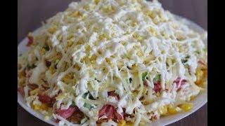 """Такого рецепта салата нет в интернете! Очень необычный салат """"Хруст"""". (Домашний кулинар)"""