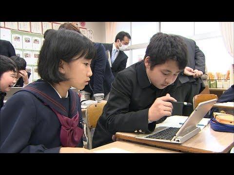 パソコンに図形を描かせるには 小学校でプログラミング教室 香川・綾川町