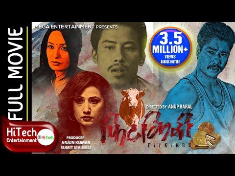 Fitkiree | Nepali Movie