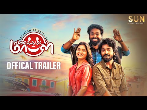 வண்ணக்கம்டா  மாப்பிளேய்   திரைப்பட Trailer   Vannakkamda Mappilei  Official Trailer | GV Prakash | Streaming Now on SUN NXT