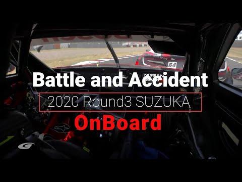 GT500 鈴鹿サーキットの激しいバトルの様子を収めたオンボード映像。2020 スーパーGT 第3戦鈴鹿サーキット