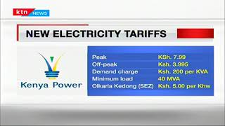 EPRA pipeline tariff :  New electricity tariffs