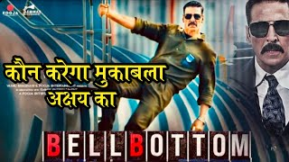Bell Bottom Teaser Akahay kumar Vani Kapoor Huma Kureshi Review Bollywood Movie #akshaykumar #vaani