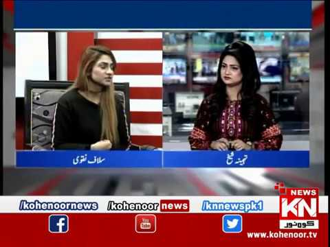 Kohenoor@9 18 December 2018 | Kohenoor News Pakistan