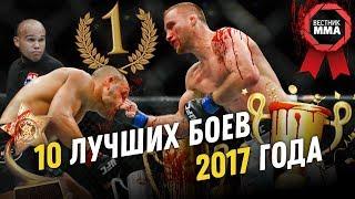 Лучший бой 2017 года (Гейджи, Лоулер, Ян, Магомедов, Вартанян, Джонсон)