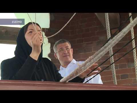 Радий Хабиров Республика LIVE #дома Краснокамский