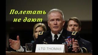 Американские СМИ: Наши генералы жалуются на российские средства РЭБ в Сирии