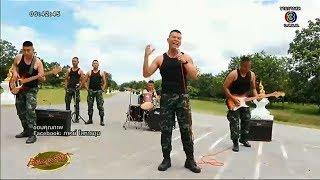 เปิดประวัติ 'หมอภาคย์' หนึ่งในฮีโร่ช่วยทีมหมูป่า เผยมุมเป็นนักร้องกับ MV 'ฮูย่า..ลุย' - dooclip.me