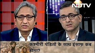 Prime Time With Ravish Kumar, Jan 20, 2020 | 'Shikara' Tells 'Untold Story' Of Kashmiri Pandits