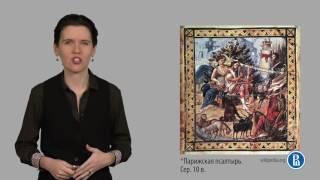 Искусство раннего средневековья. Византийская икона и книжная миниатюра фото