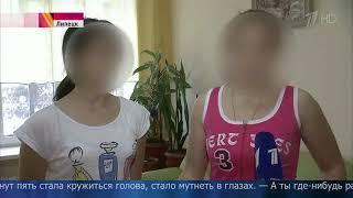 ВЛипецкой области выясняют обстоятельства массовой госпитализации школьников.