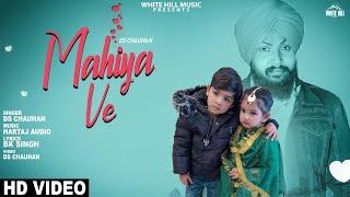 Mahiya Ve (Full Song) | DS Chauhan | New Song   - YouTube