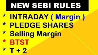 SEBI New Margin Rules ⚫ SEBI Rules on ( Intraday )( Pledge Shares)( BTST)(Selling Margin)(T+2)⚫SMKC