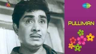 Pulliman | Vaydoorya Rathnamala song