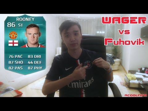 FIFA 15 | ACOOL VS PUHOVIK WAGER на ROONEY !!!