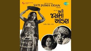 Jasma Maati Thodi Re Upad - YouTube