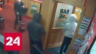 В Ирландии 83-летний мужчина обезвредил банду грабителей - Россия 24