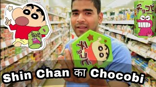 Shin chan choco chips and Coca-cola clear unboxing in hindi