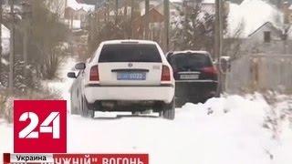 Перестрелка киевских силовиков получила продолжение