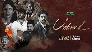 Unheard Trailer
