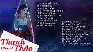 THANH THẢO - BEST OF EDM SONGS - Thiên Thần Bóng Đêm