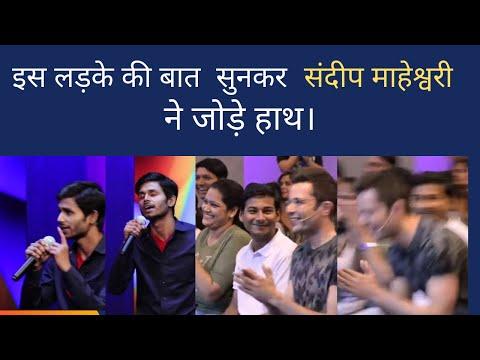 Anchor shubham pundeer in sandeep maheshwari's show