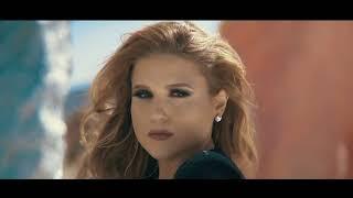 Bala Perdida - Giselle Gastell  (Video)