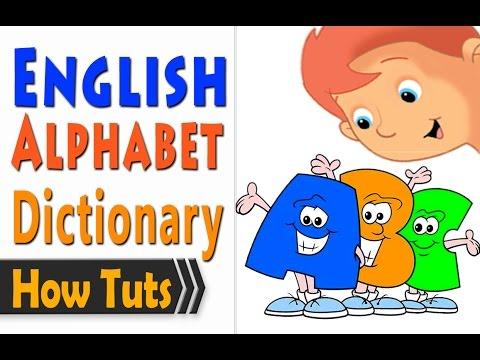Alphabet Dictionary قاموس الحروف الانجليزية
