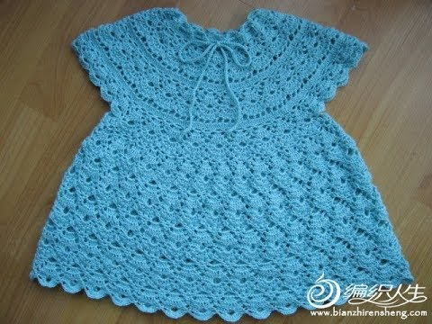 Crochet Patterns For Crochet Baby Dress 3044 Squirtle Crochet