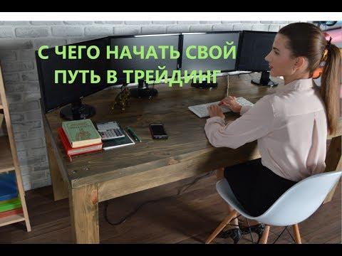 Дмитрий бахтин опционы