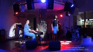 Трио Константина Горячего - Концерт в