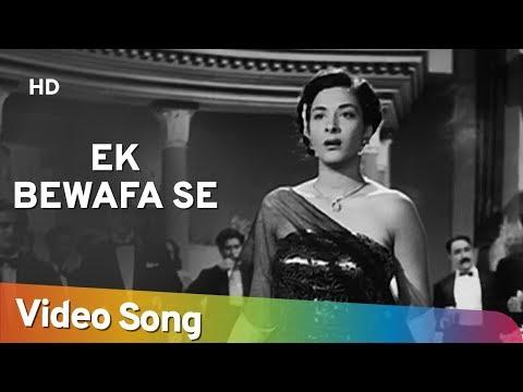 Ek Bewafa Se (HD) - Awara Song - Nargis  - Hindi Classics Songs