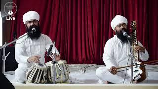 Sri Bhaini Sahib : 25/05/2020 : Aasa di Vaar