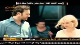 تحميل اغاني احمد الحلاق-شوف شصار MP3