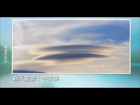 Cloud Appreciation : Medium Clouds (24 June 2020)