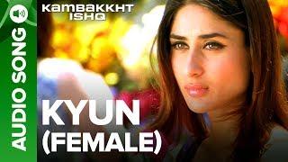 Kyun (Female Version) | Full Audio Song | Kambakkht Ishq