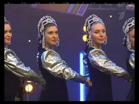 הריקודים המתואמים הנפלאים של הרכב Birch