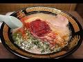 Download Youtube: PERFECT Ramen Noodles in Osaka Japan: Ichiran Ramen