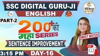 200+ MCQs की महा Series    Part-2   English   SSC Digital Guru Ji   3:15 pm