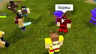 БУГА БУГА Роблокс Самые Лучшие Бесплатные Игры 2019 BOOGA BOOGA ROBLOX