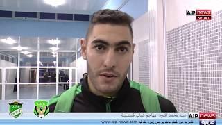 شباب قسنطينة يفوز بهدف يتيم امام اتحاد بسكرة