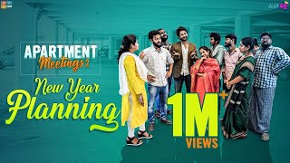 Apartment Meetings - 2 | New Year Planning || Ft.SatyaDev || Mahathalli || Tamada Media