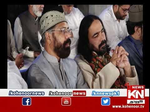 Roshni 10 May 2020 | Kohenoor News Pakistan