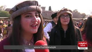 Spring festival in Jinnah College for Women Peshawar