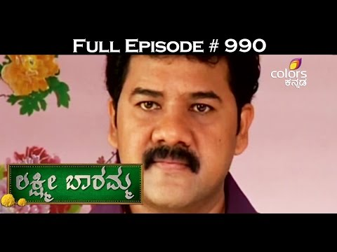 Lakshmi-Baramma--22nd-April-2016--ಲಕ್ಷ್ಮೀ-ಬಾರಮ್ಮ--Full-Episode