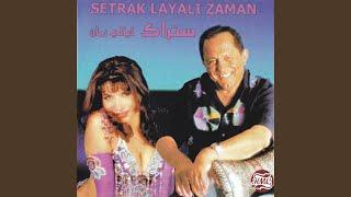 اغاني حصرية Layali Zaman (Belly Dance) تحميل MP3