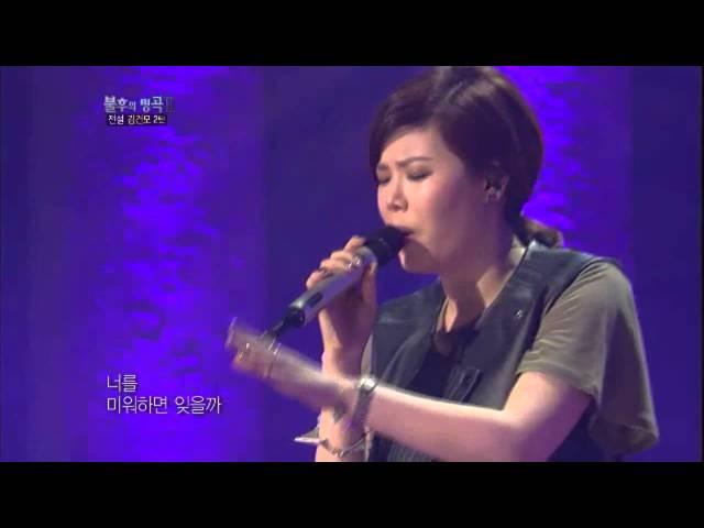 Hit-불후의명곡2-immortal-songs-2-린-lyn-혼자만의-사랑-20120317