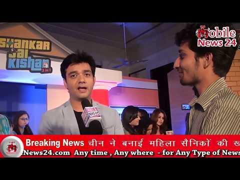 जानिए SUB Tv के नए show shanker jai kishan में क्या कुछ खास है